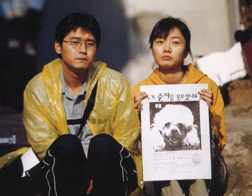 Kadr zfilmu <em>Szczekające psy nigdy niegryzą</em>, reż. Bong Joon-ho, 2000.